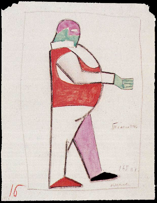 """Kazimir Malevich. Fat. Sketch of a costume for the Opera """"victory over the sun"""" by M. Matyushina"""