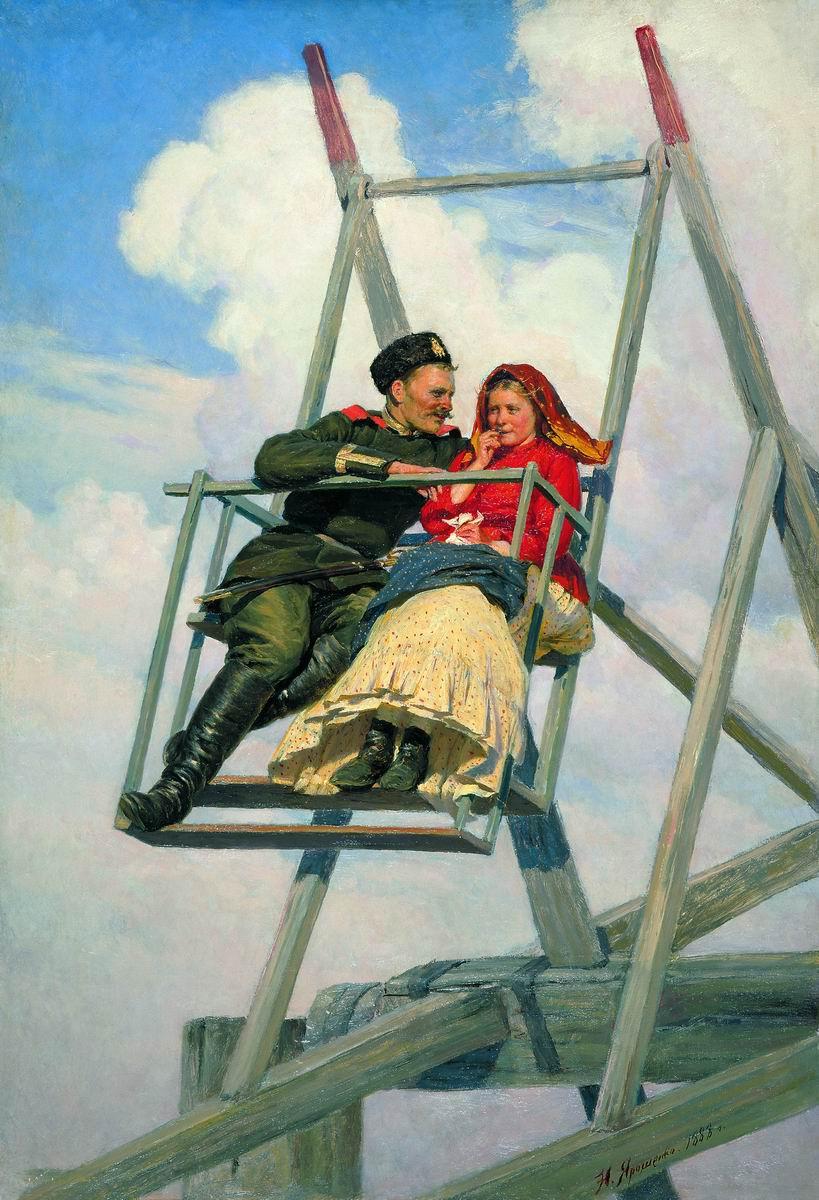 Nikolay Aleksandrovich Yaroshenko. On the swing. 1888