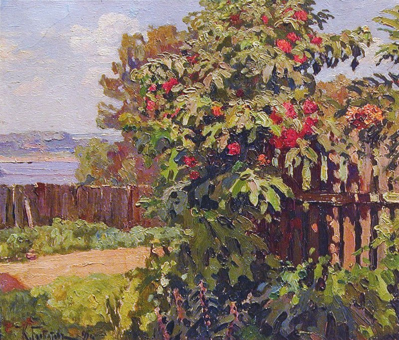 Konstantin Ivanovich Gorbatov. Landscape with fence