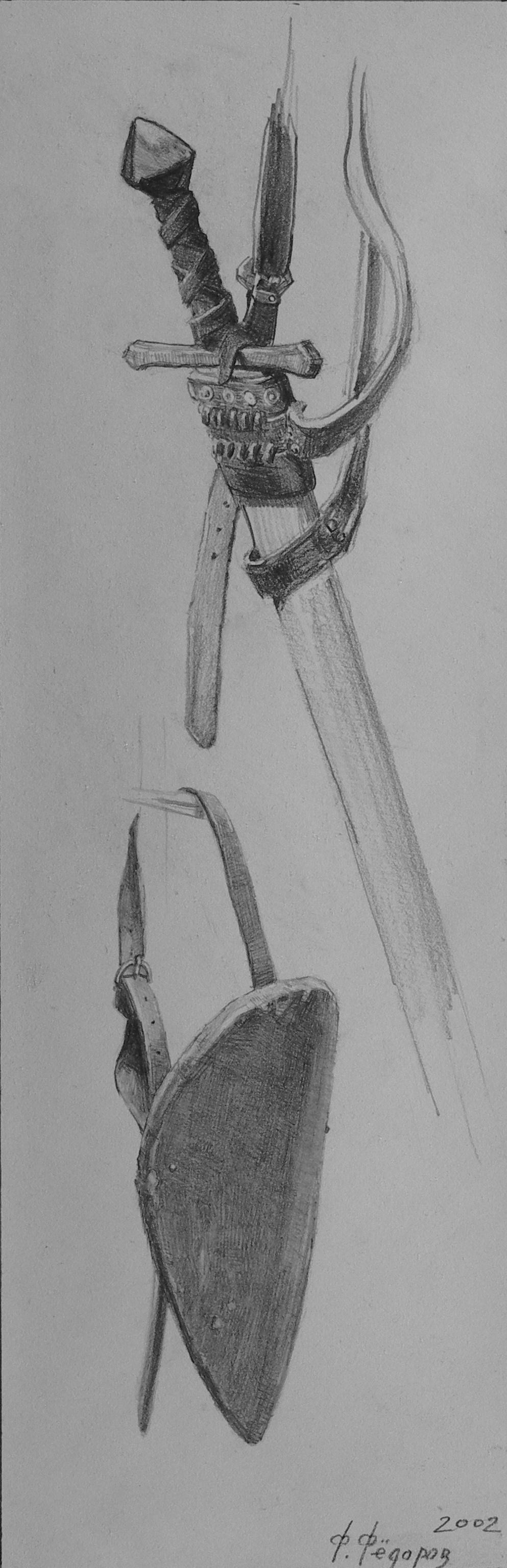 """Фёдор Борисович Фёдоров. Sword and shield. Drawing for the painting """"Russian Fortress"""""""