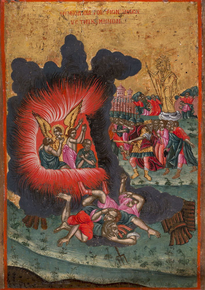 Icon Painting. Three youths in Pesce Fire