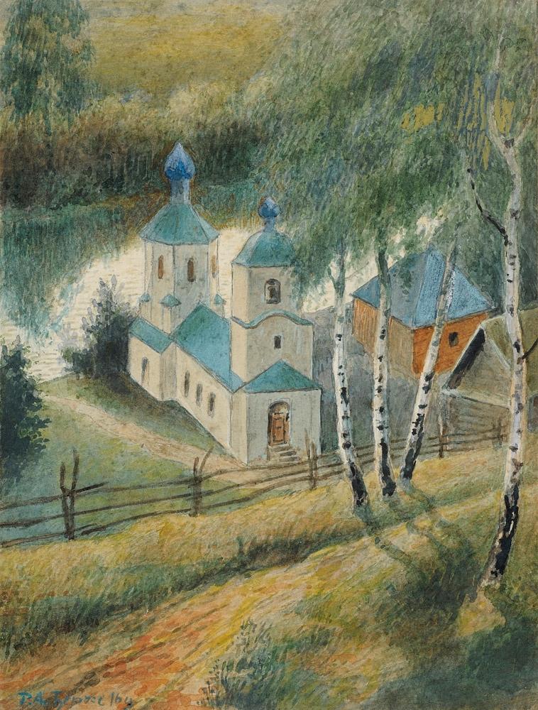 Ричард Александрович Берггольц. Пейзаж с церковью