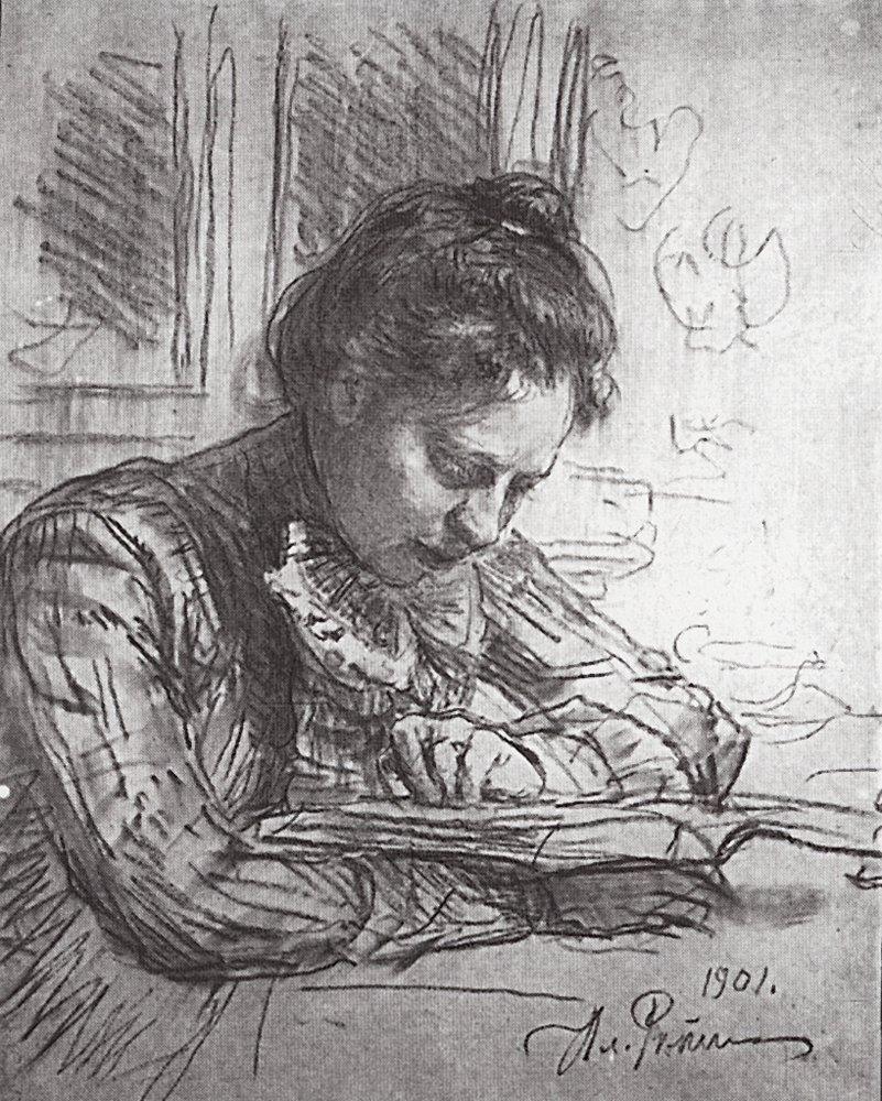 Илья Ефимович Репин. За чтением (Портрет Наталии Борисовны Нордман)