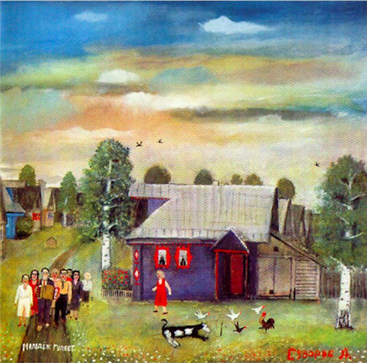 Alexander Vasilyevich Suvorov. Youth walks. Fragment