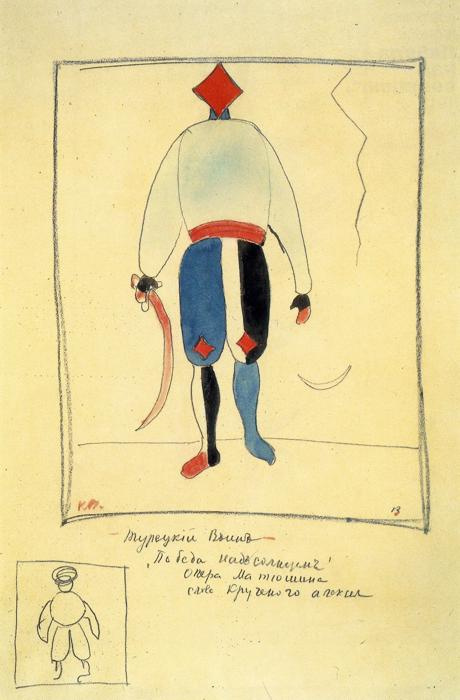 Kazimir Malevich. Turkish warrior