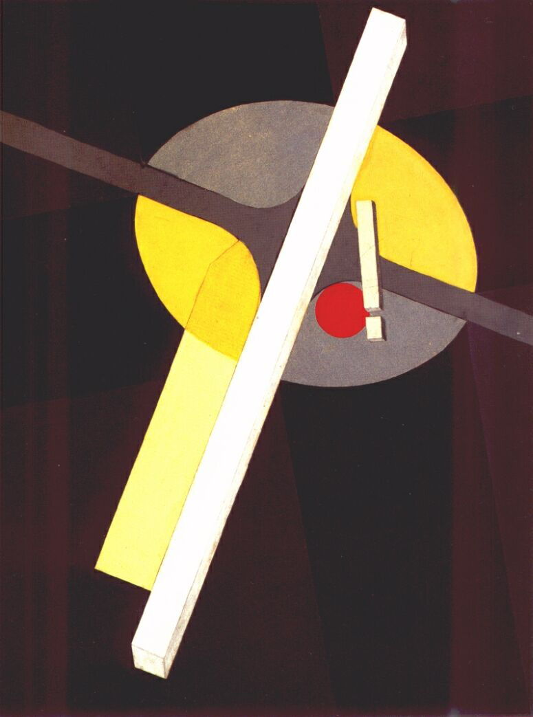 El Lissitzky. The study