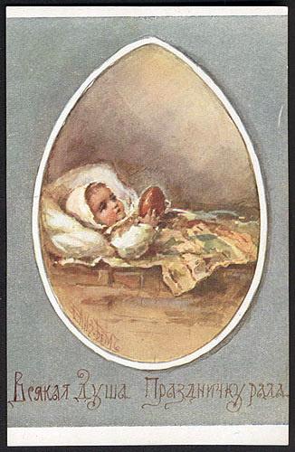 Елизавета Меркурьевна Бём (Эндаурова). Всякая душа праздничку рада