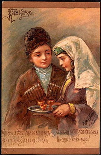 Елизавета Меркурьевна Бём (Эндаурова). Много дев у нас в горах