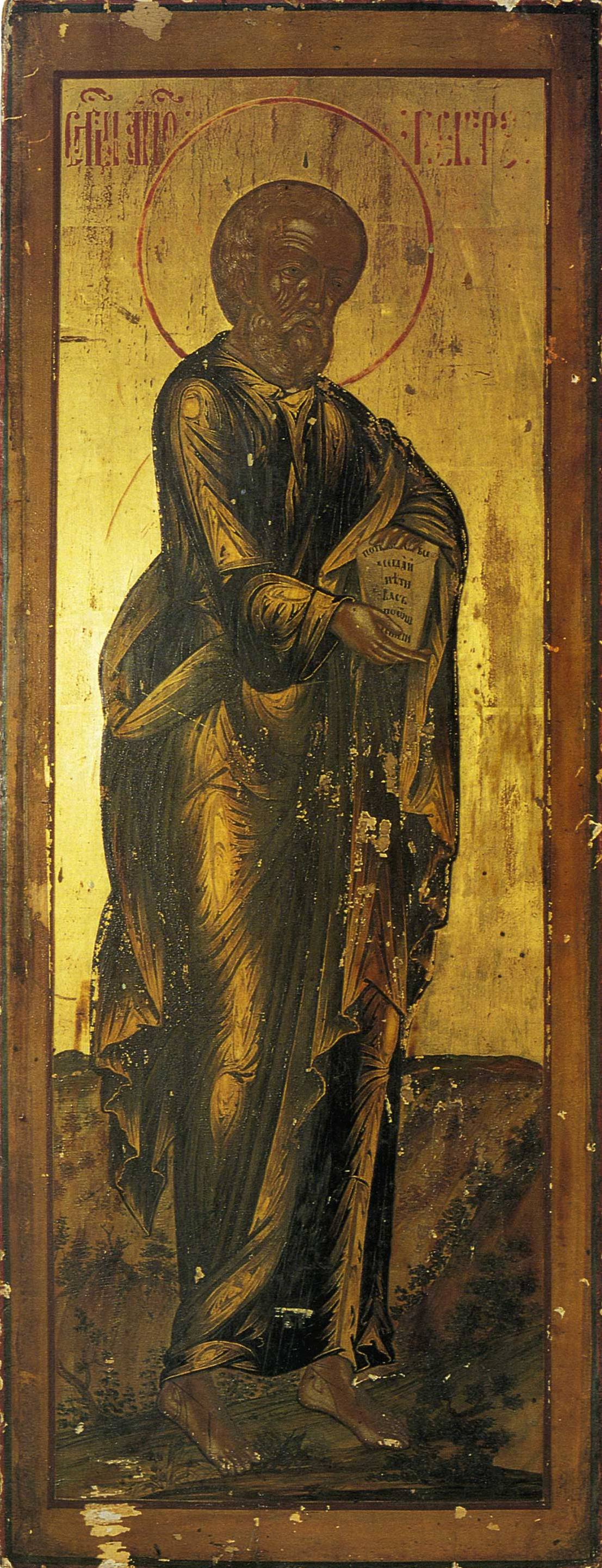 Icon Painting. Apostle Peter (Nevyansk)