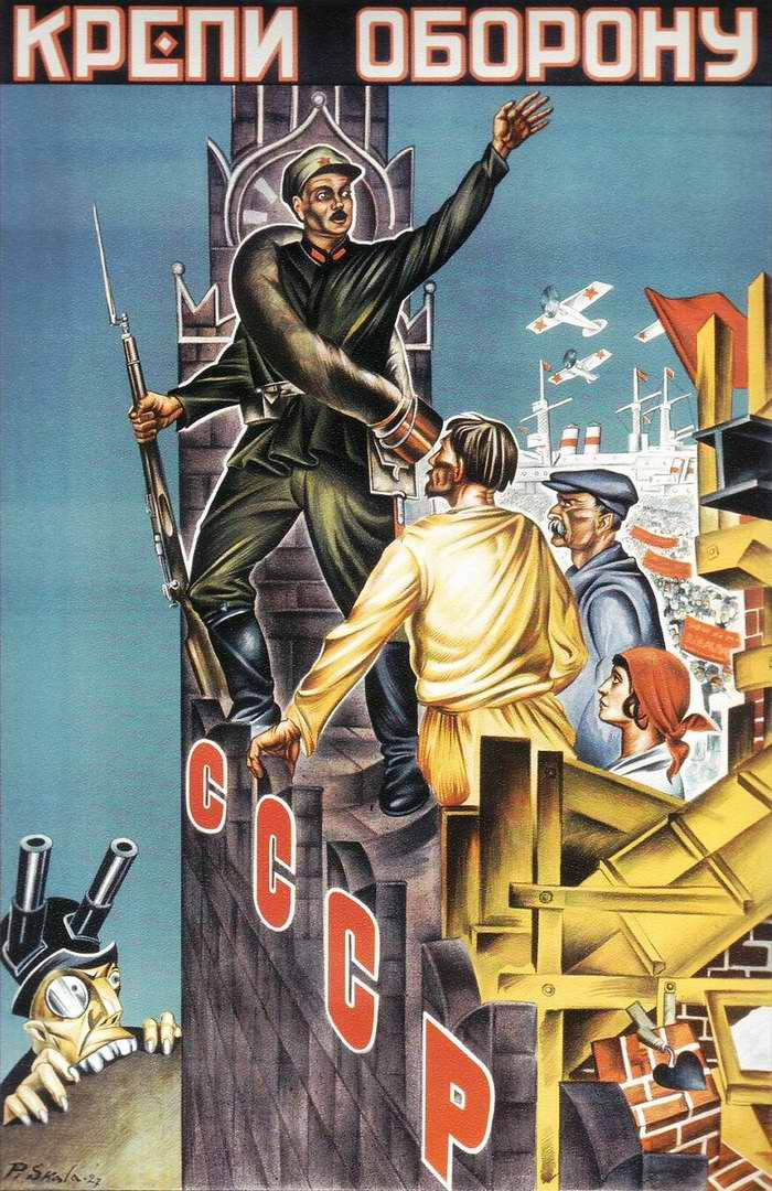 Pavel Petrovich Sokolov-Skalya. Strengthen the defense of the USSR