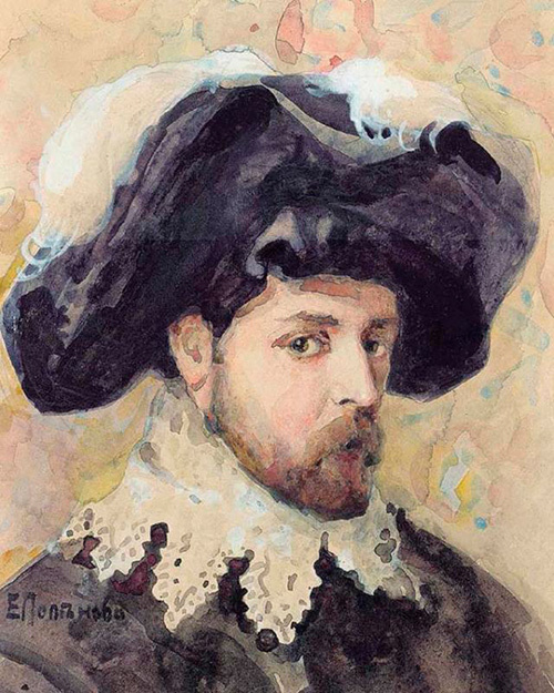 Elena Dmitrievna Polenova. Portrait of the artist A.Ya. Golovin in a Spanish costume