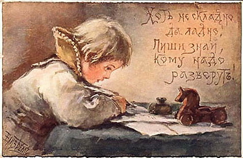Елизавета Меркурьевна Бём (Эндаурова). Хоть не складно да ладно