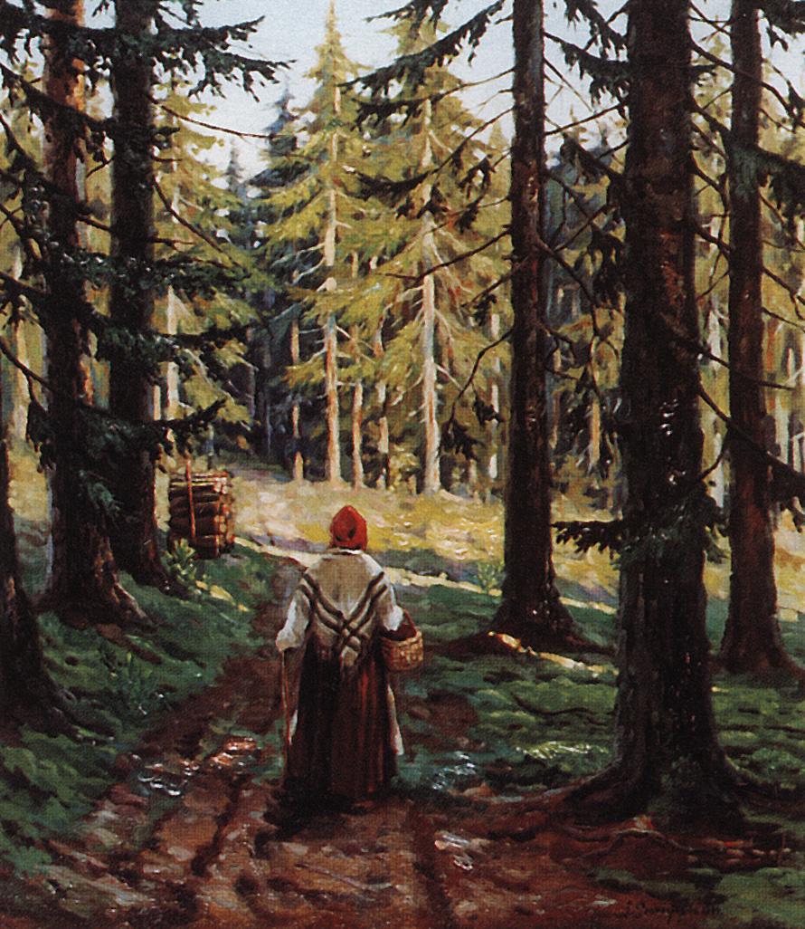 Sergey Arsenievich Vinogradov. Road in the forest