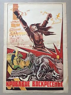 Unknown artist. Russian Revolution.   Bloody Sunday - 1905.