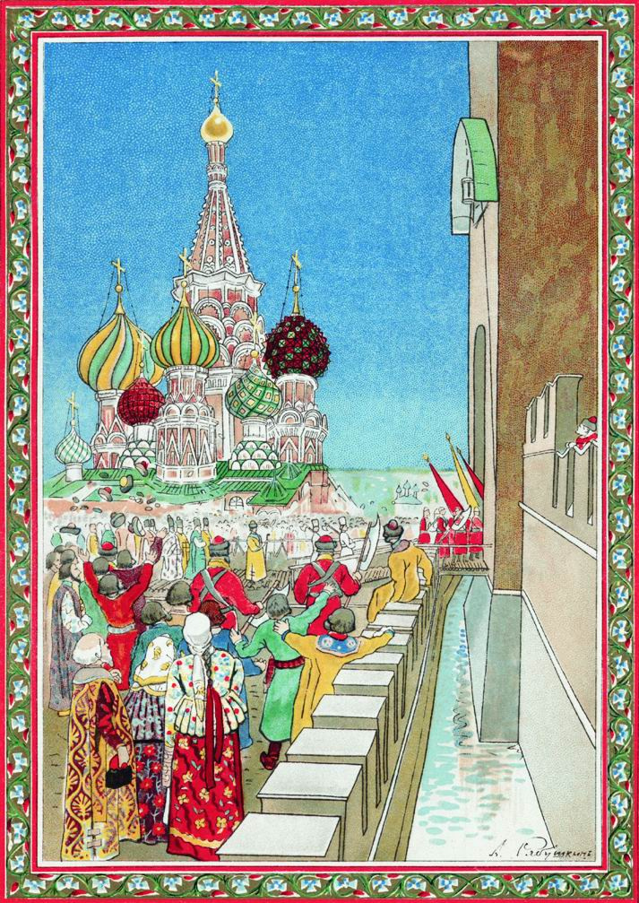 Andrei Petrovich Ryabushkin. Illustration for the coronation album