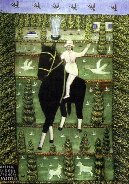 Pavel Petrovich Leonov. Zina on horseback