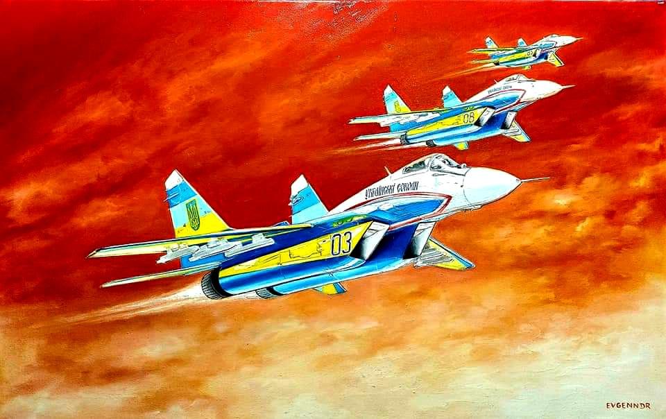 "Aviation Art. ""Ливрея"""