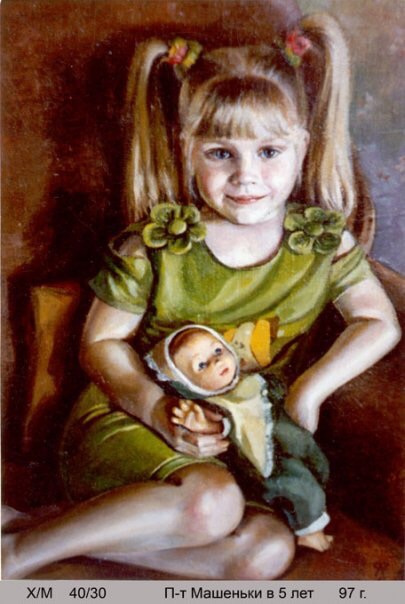 Natalia Sigorskaya. A portrait of my daughter in 5 years
