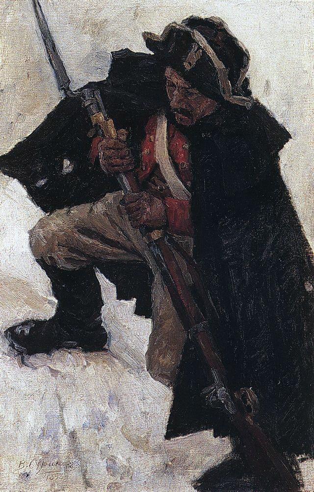 Василий Иванович Суриков. Солдат с ружьем