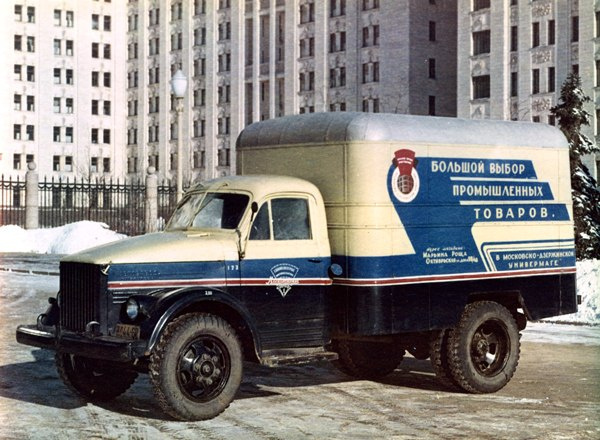 Historical photos. Van with a department store advertisement in Moscow of the 1950s