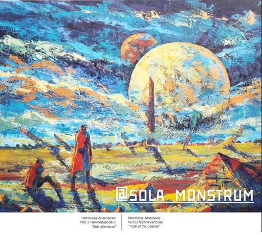 Sola monstrum. Call of the Obelisk