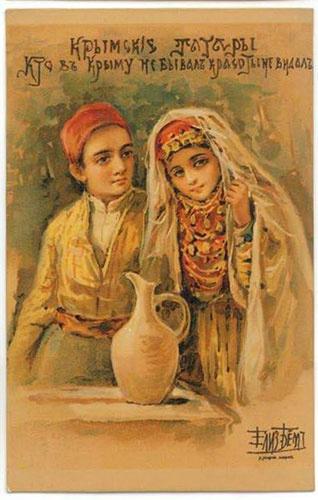 Елизавета Меркурьевна Бём (Эндаурова). Крымские татары