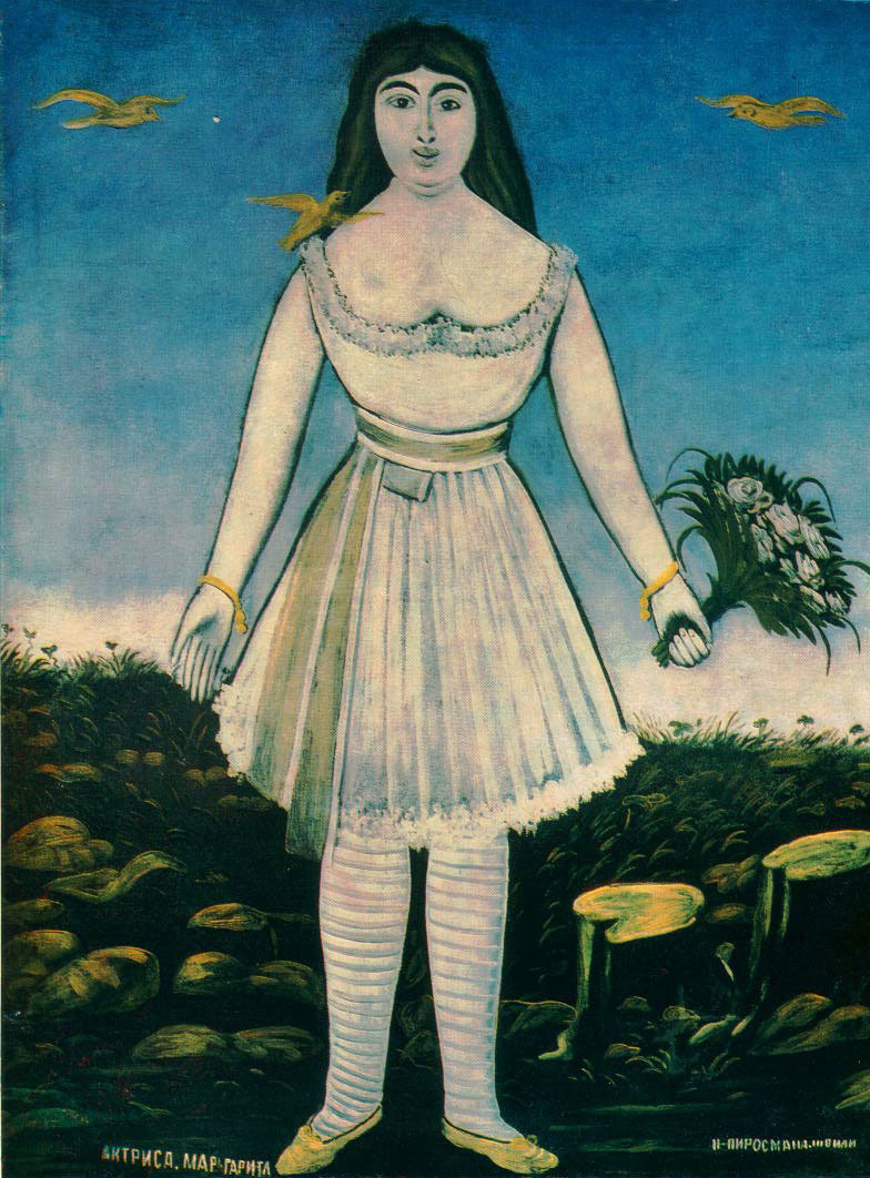 Нико Пиросмани (Пиросманашвили). Актриса Маргарита