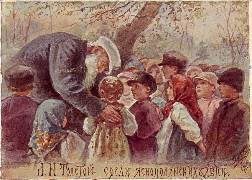 Елизавета Меркурьевна Бём (Эндаурова). Дети