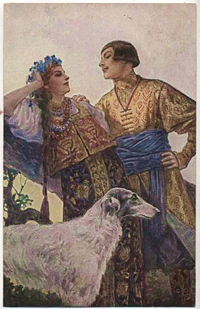 Сергей Сергеевич Соломко. Гордая