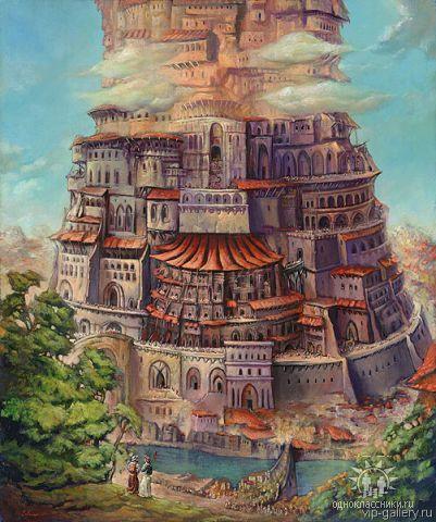 Aram Safarian. The tower of Babel