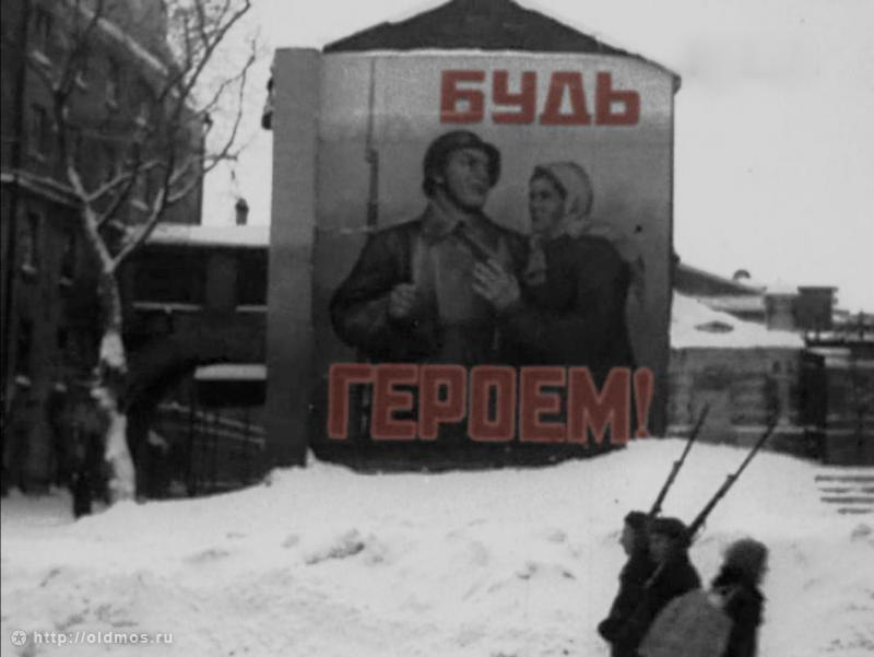 """Historical photos. Panel """"Be a Hero"""" in Moscow"""