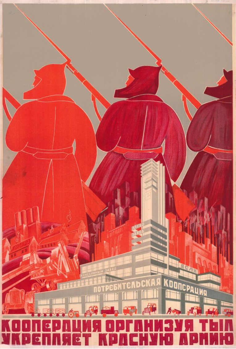 Unknown artist. Cooperation, organizing the rear, strengthens the Red army