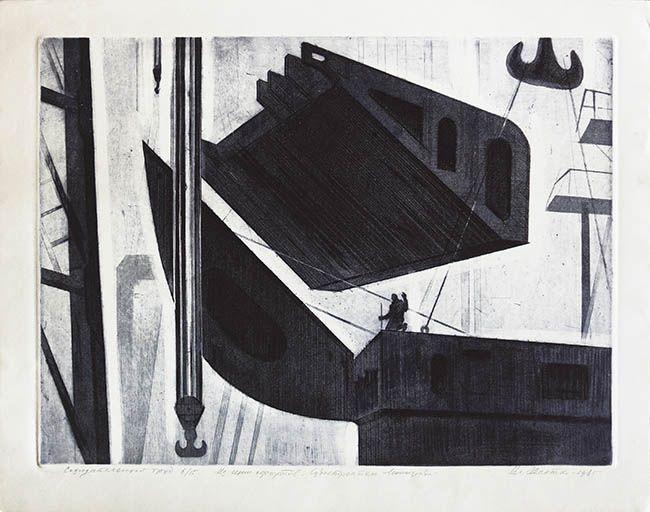 Vladimir Ivanovich Shistko. Creative work