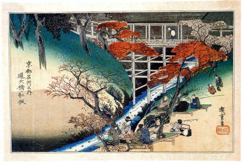 Утагава Хиросигэ. Красные клены осенью над мостом Цутен
