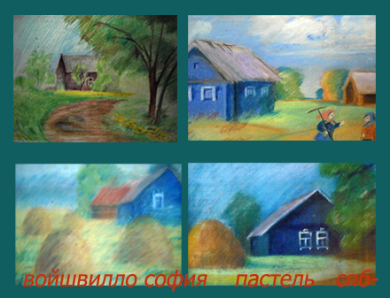 Sophia valerianovna voishvillo. Landscapes in the village