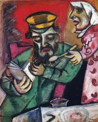 Марк Захарович Шагал. Ложка молока