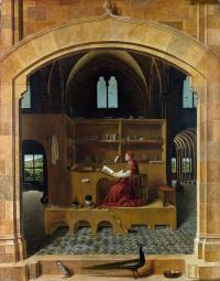 Святой Иероним в своей келье