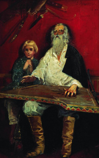Blind guslar singing old fashioned. 1887