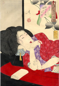 "The sleeping courtesan of the Meiji period. Series ""32 the feminine face of everyday life"""
