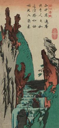 Ущелье Гукаи в провинци Суо