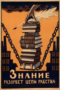 Knowledge will break the chains of slavery