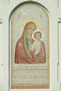 """Our Lady Of Kazan"""