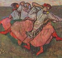 Три русские танцовщицы