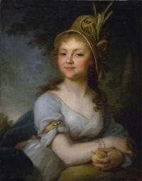 Portrait Of Ekaterina Nikolaevna Arsenyeva