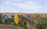 Golden autumn. Slobidka