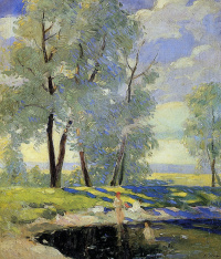 Константин Федорович Юон. Солнечное купание