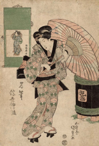 "Picture Koryusai. A series of ""Famous artists directions Ukiyo-e"""
