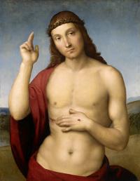 Благословляющий Христос
