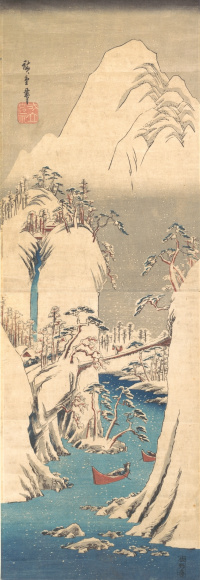 Заснеженные горы в верховьях реки Фудзи