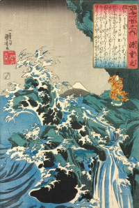"Minamoto-but Shigeyuki. Minamoto-but Shigeyuki stands on a rock in a stormy sea. The series ""one Hundred poems by one hundred poets"""